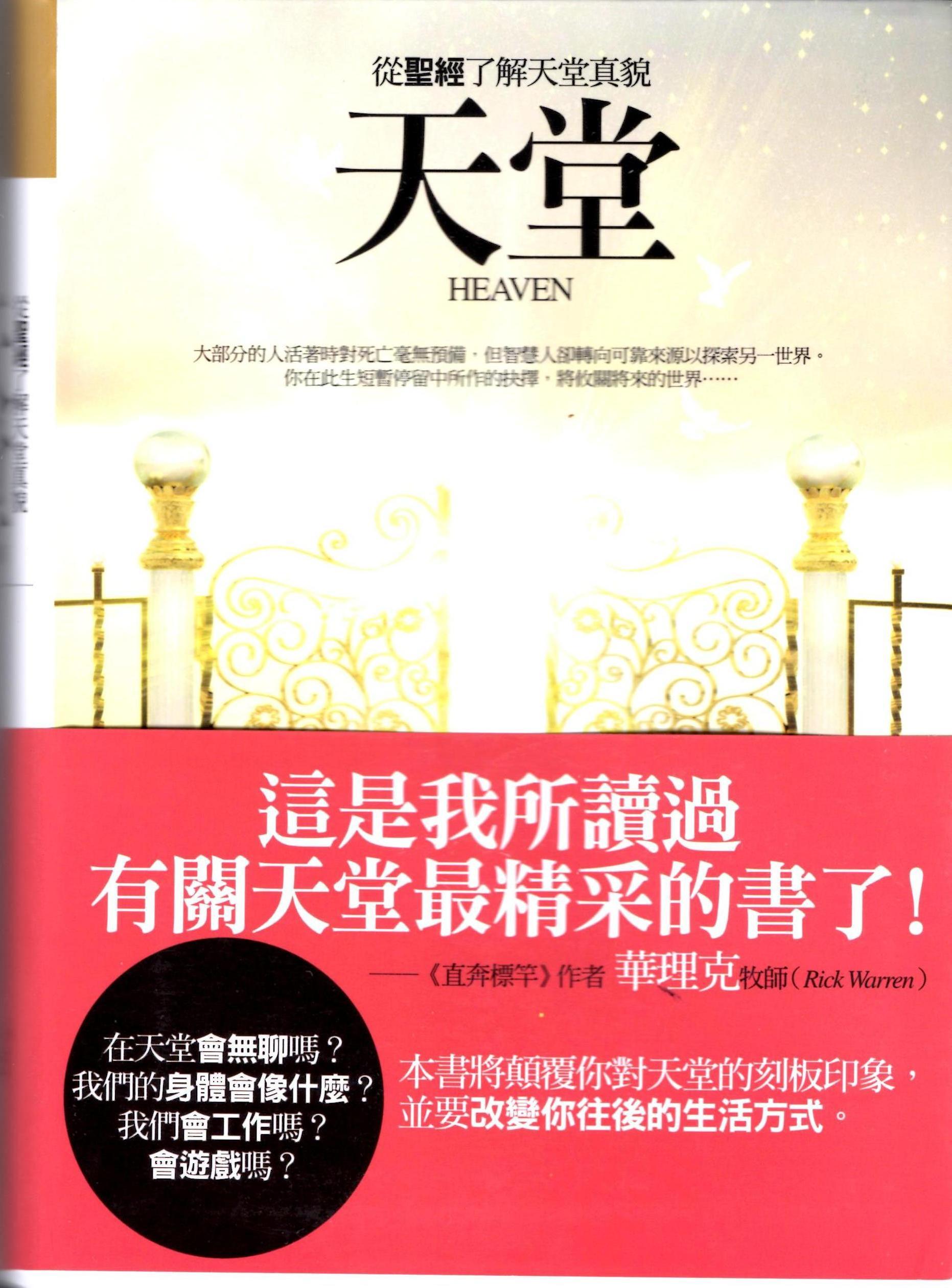 read монгольское стихосложение