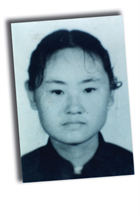 Chinese martyr