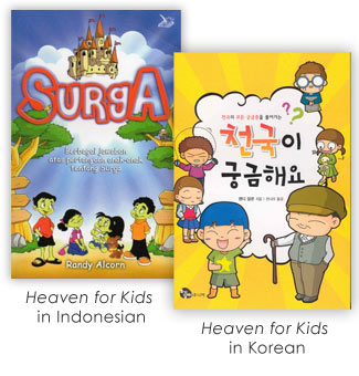 Heaven for Kids in Indonesian and Korean
