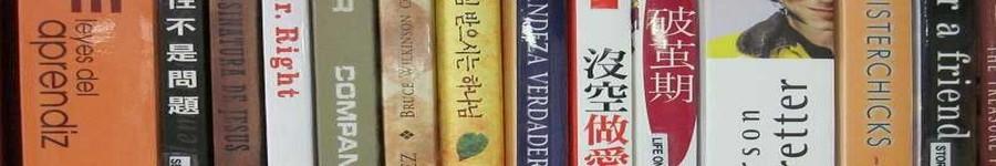 ForeignBooksBanner